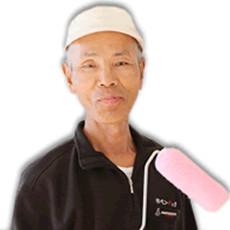 田中 良司
