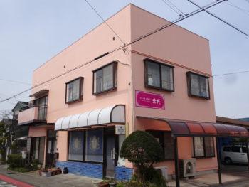 一宮市小信中島(愛知)美容室B様 店舗塗装 (有)ペンテック